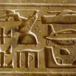 Ancient Egyptian hieroglyphs showing various flying craft. Time travel or ancient advanced technology?